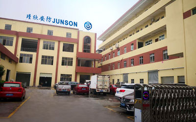 China Shen Zhen Junson Security Technology Co. Ltd