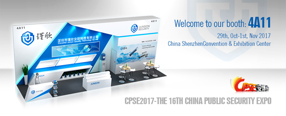 China best RFID Access Control System on sales