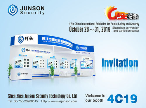 Junson Security will attend 17th China Public Safety Exhibition in Shenzhen