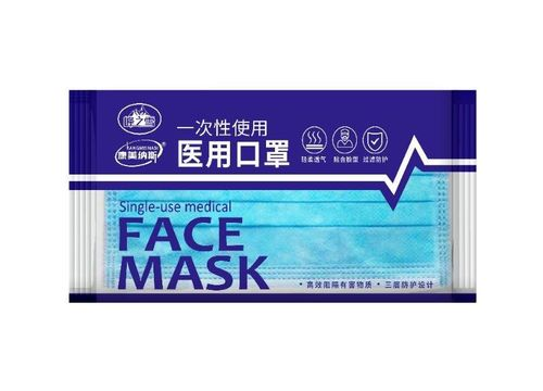 How to get a free mask?