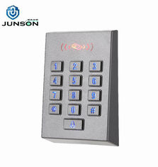 China Access Control Keypad External Wg Reader Door Open Time supplier