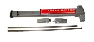 Alarm Door Push Bar Fire Exit Door Locks Emergency , Push Bar Type
