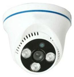 China CMOS IR H.264 IP Camera High Resolution Waterproof With Dual Stream supplier