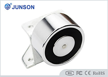12/24V , 120lbs Magnetic lock for Automatic Door , Round type