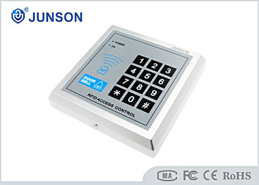 China Wiegand RFID Access Control System Stand Alone with Magnetic Lock supplier