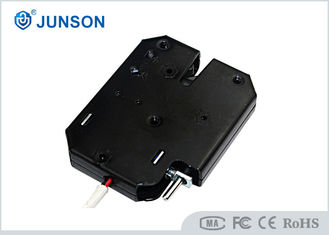 China Black Small Electronic Cabinet Lock DC 12V in storage locker system and access control supplier