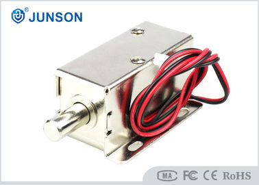 China 12V or  24V DC Round lockpin of Electronic Cabinet Lock in 8mm stroke supplier