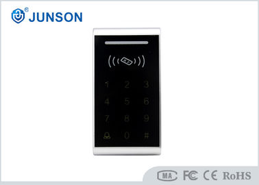 China RFID Proximity Door Entry Access Control System With CE Certification supplier
