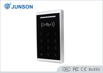 China RFID Proximity Single Door Keypad  Entry For Access Control supplier