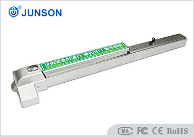 China UL Push Door Panic Bar Lock Panic Exit Device With Alarm Press supplier
