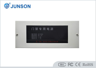 China Durable Access Control Kits 50-60Hz Magnetic Lock Power Supply 12V DC 5A supplier