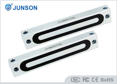 China 220lbs Electromagnetic Lock Suitable For Small Cabinet Door JS-110 supplier