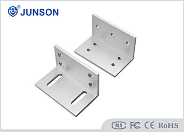 China Mini 120lbs ElectromagneticDoor Lock Bracket Z Shape 90° Open Mode JS-60Z supplier