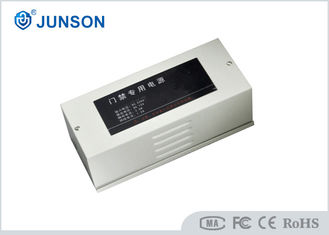 China 220VAC 50Hz Electromagnetic Lock Power Supply JS-801A With Silver Color Housing supplier