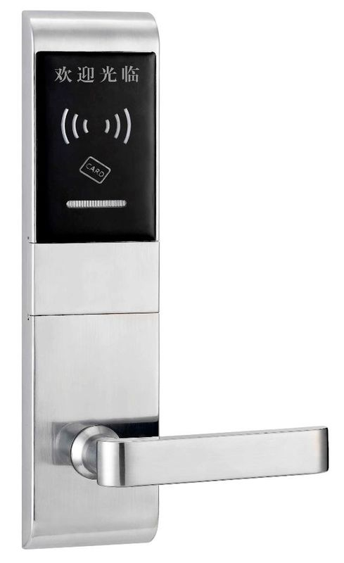 Security Automatic Electronic Key Card Door Locks With CE For Hotel Room