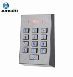 China Access Control Keypad External Wg Reader Door Open Time factory