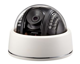 China CCTV Infrared Remote Control  Home Security Cameras  With DDNS distributor
