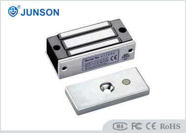 China Electromagnetic Small Cabinet Lock Steel With Zinc Finishing 100lbs-JS-60 factory