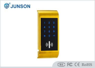 China Standalone Touched Keypad Electronic Cabinet Lock for various cabinet factory