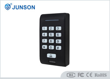 China Good quality Door Access Controller System of Card / Password High Security factory