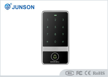 China IP67 Waterproof Single Door RFID Access Control System , Security Access Systems factory
