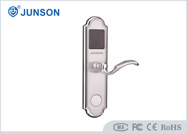 China Silver Digital Electronic Hotel Door Locks Secure Rfid Card Read factory