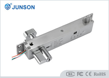 China Surface Installation Electric Drop Bolt Door Lock DC12V /24V With Key Cylinder factory