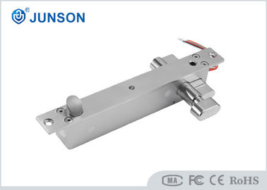 China 8mm Induction Distance Electronic Dead Bolt Door Lock JS-132SL For Self - Service Cabinet factory