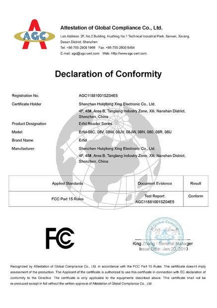 China Shen Zhen Junson Security Technology Co. Ltd Certification